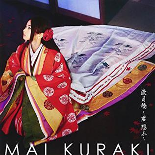 Togetsukyo (Kimi Omou) 2017 single by Mai Kuraki