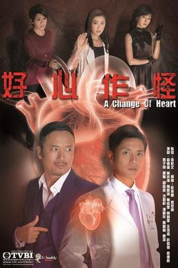 A Change of Heart (TV series) - Wikipedia