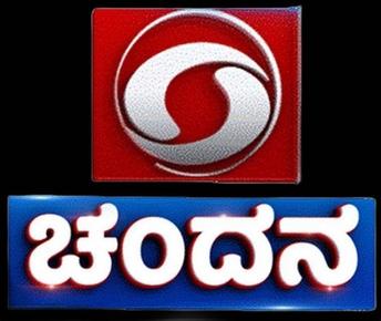 DD Chandana Indian Kannada-language television channel