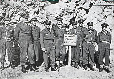 The leadership of the National Army after the successful operations in Grammos sector (Operation Pyrsos/Torch). Thrasyvoulos Tsakalotos is at the front Hellenic Army leadership in Grammos 1949.jpg