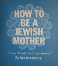<i>How to Be a Jewish Mother</i>