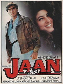 <i>Jaan</i> (film) 1996 film by Raj Kanwar