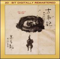 <i>Kojiki</i> (album) 1990 studio album by Kitarō