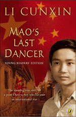 Mao's Last Dancer book cover.jpg