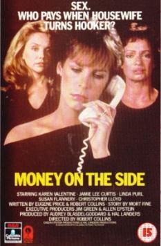 Money-on-the-side-11913l.jpg