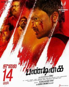 <i>Pandigai</i> 2017 Tamil action thriller film