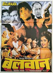 <i>Balwaan</i> 1992 Indian film