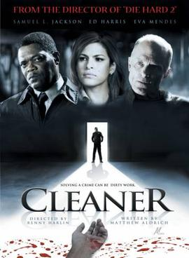 cleaner film wikipedia