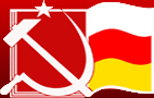 Communist Party of South Ossetia logo.png