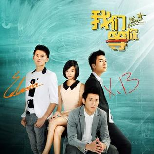 <i>Dont Stop Believin</i> (TV series) 2012 Singaporean Chinese drama