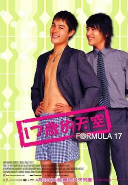 from Carson formula 17 gay