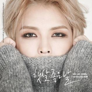 Jaejoong WWW album cover.jpg