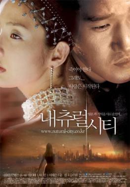 Natural City (2003)