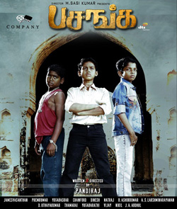 Image Result For Tamil Movie