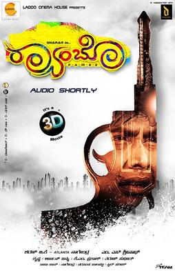 Rambo Kannda Film Songs Download