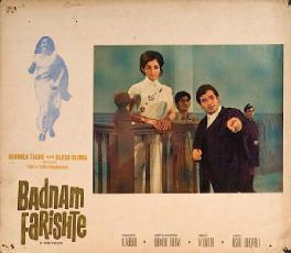 <i>Badnam Farishte</i> 1971 Indian film directed by Qamar Narvi