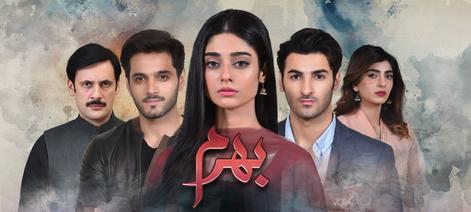 Bharam Drama Cast