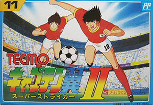 <i>Captain Tsubasa Vol. II: Super Striker</i>