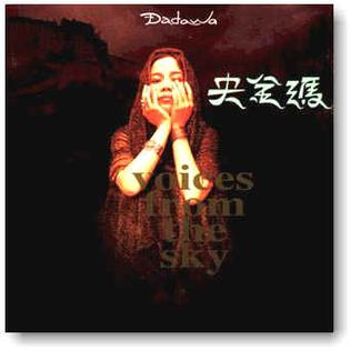 Dadawa - Voices From The Sky