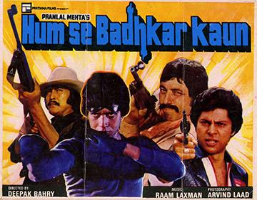 Hum Se Badkar Kaun - Wikipedia