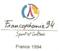 1994 Jeux de la Francophonie