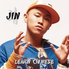 Jin learn chinese album download