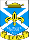 Logo of St. Mary's High School, Kuala Lumpur.png