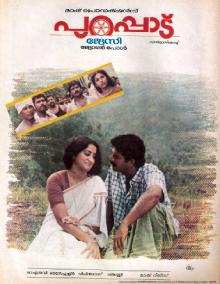 <i>Purappadu</i> (1990 film) 1990 film directed by Jeassy