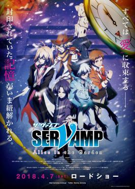 Servamp Alice In The Garden Wikipedia