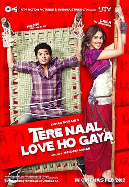 tere naal love ho gaya mp3 songs free download 320kbps