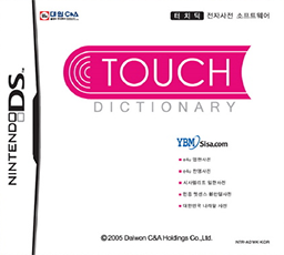 Touch Dictionary Wikipedia