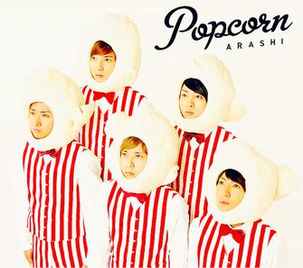 Popcorn (Arashi album) - Wikipedia