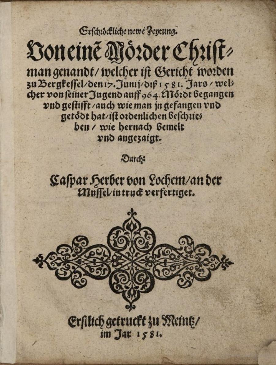 File:Christman Genipperteinga 1581 account.jpg