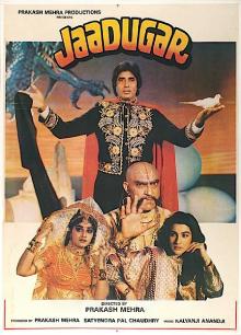 <i>Jaadugar</i> 1989 Indian film