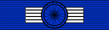 National Order of Merit Commander Ribbon.png
