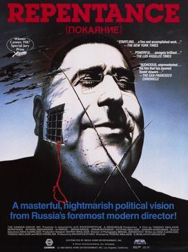 repentance 1987 film wikipedia