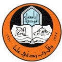 Logo of the University of Mosul