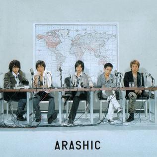 <i>Arashic</i> 2006 studio album by Arashi