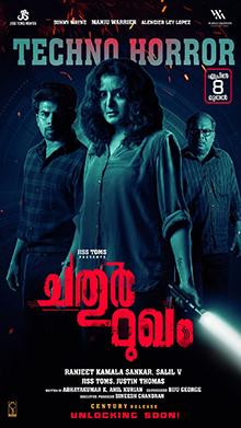 Chathur Mukham movie download