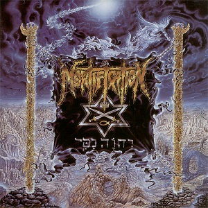 mortification envision evangelene