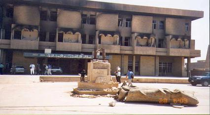 File:Iraq National Library Destroyed.jpg