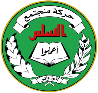 Movement of Society for Peace Islamist political party in Algeria