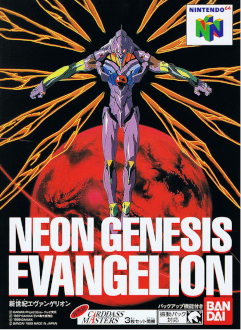 Neon Genesis Evangelion (video game)