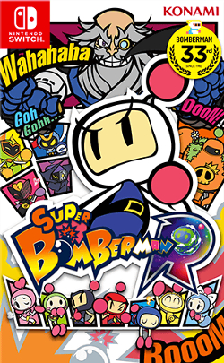 bomberman super wikipedia wiki