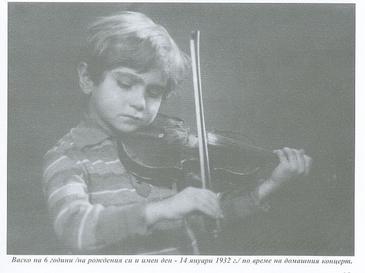 File:Vasco Abadjiev aged 6.jpg