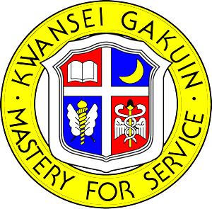 D%2fd2%2fkwansei gakuin university seal