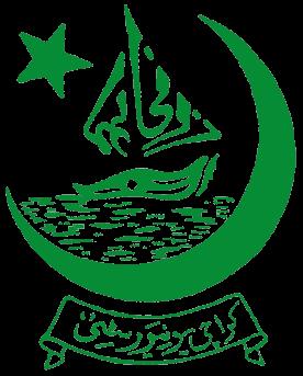D%2fd9%2fkarachi university logo