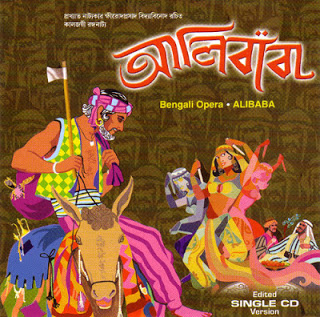 <i>Ali Baba</i> (1973 film) 1973 Indian film