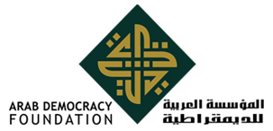 Arab Democracy Foundation (ADF) logo 303x146.jpg