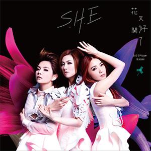 <i>Blossomy</i> album by S.H.E